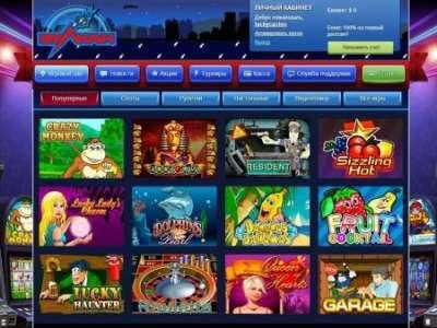 Как играть на деньги в онлайн-казино «Вулкан»