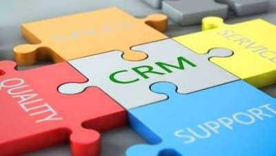 Интеграция CRM – новые возможности для бизнеса